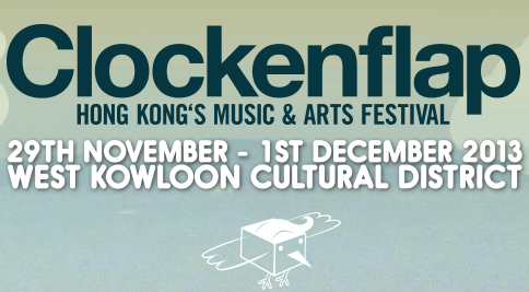 Clockenflap: Hongkong Multimedia Arts & Music Festival