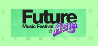 Local and International Bigwigs to Headline FMFA 2015