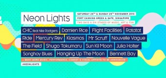 Singapore's Latest Music & Art Festival: Neon Lights 2015 (Schedule & Maps)