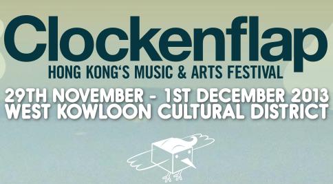 Clockenflap: Hongkong Multimedia Arts & Music Festival